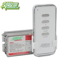 2 ways microcomputer remote control switch with the wall switch function Manufactures