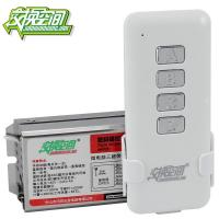 3 ways microcomputer remote control switch with the wall switch function Manufactures
