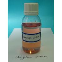 Product: Manganese Nitrate Manufactures