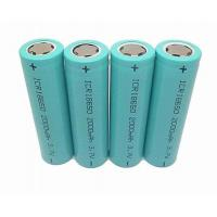 Buy cheap Resistance Spot Welder 2000mA 18650 Battery cells from wholesalers