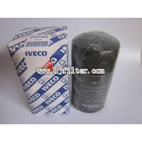 Buy cheap Iveco Filters 2997305 1903715 LF3594 Lube Filter for iveco from wholesalers