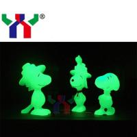 Screen printing glow in dark ink/Luminescent Ink Manufactures
