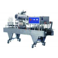 YO Automatic Cup Filling Sealing Machine Manufactures
