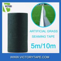 China artificial grass seaming tape on sale