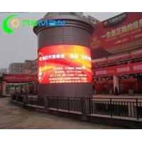 p10 outdoor round screen Manufactures