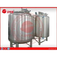 China Stainless steel hot water tank on sale