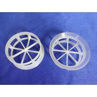 Quality Plastic ladder ring for sale