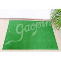 Buy cheap Hitting mat PP grass individual pads from wholesalers