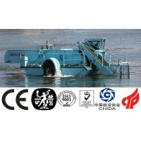 Aquatic Weed Harvester Dongfang DFGC-85 Aquatic Weed Harvester Manufactures