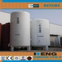 China liquid oxygen tank on sale