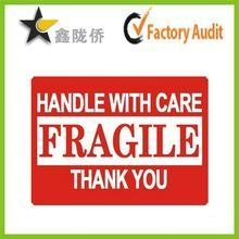 Quality Fragile adhesive sticker label /Carton label for sale