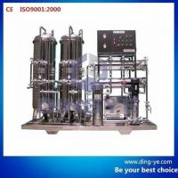 Cup filling and sealing machine P-RO series Manufactures