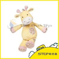 Baby Toy 44 Manufactures