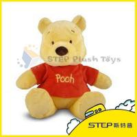 Baby Toy 45 Manufactures