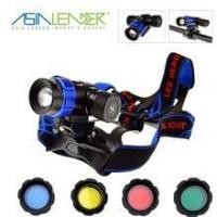 China Multifunction Rechargeable T6 LED High Power Headlamp on sale