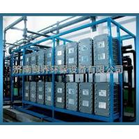 Water Treatment System EDI Ultra-pure Water Purification System Manufactures