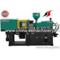 small horizontal plastic injection machine Manufactures