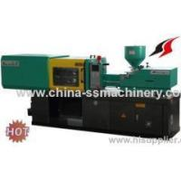 70T horizontal plastic injection molding machine Manufactures