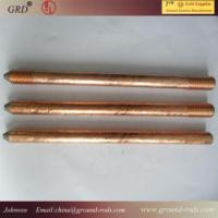 UL Ground Rod /Earth Rod /Grounding Rod / Earthing Rod/Copper Rod Manufactures
