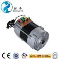China 2.2 KW Ac Variable Frequency Traction Motor For Electric Vehicle on sale