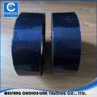 Bitumen waterproofing membrane/aluminium flashing tape Manufactures