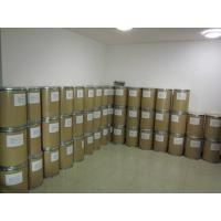 The core product chitosan Manufactures