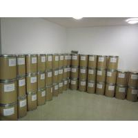 The core product astaxanthin Manufactures