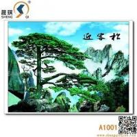 3D Landscape Pictures of Welcoming Pine, A1001 Manufactures