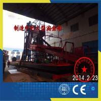 Gold Dredger 80m3/h Chain Bucket Dredger Manufactures