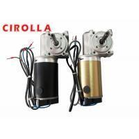 60W 24V Low Noise Brush Gear Motor for Auto Sliding Door 1 Signal , 40 Pulse Honeywell Encoder Manufactures