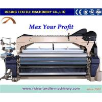 Buy cheap 135 Cm Dobby Air Jet Loom from wholesalers