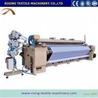 Buy cheap 230 Cm Dobby Air Jet Loom from wholesalers