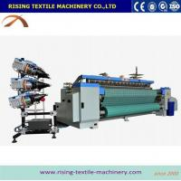 Buy cheap 260 Cm CAM Air Jet Loom from wholesalers