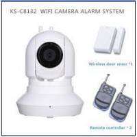 camera security system KS-C8132 Home Camera Security System Manufactures