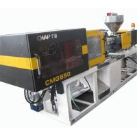 plastic injection molding machine CMG650 Manufactures
