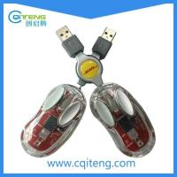 Retractable Cable Silver Crystal Wired Mouse Manufactures