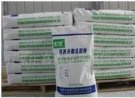 Building Accessories Jointing compound Manufactures