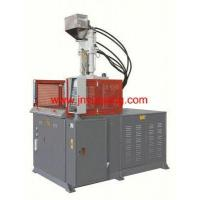 Rotary Machine - YQ-55TON Rotary Machine Manufactures