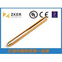 Buy cheap Pure copper ground rod from wholesalers