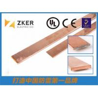 Buy cheap Copper coated steel flat from wholesalers