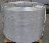 China Conductor Material Aluminum Alloy 6201 Rod on sale