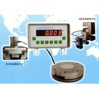 Calibration Device -Load Cell Calibrator- Manufactures