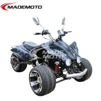 China CE Approved 200CC Water Cooling Engine ATV with three wheels Quad Bike on sale