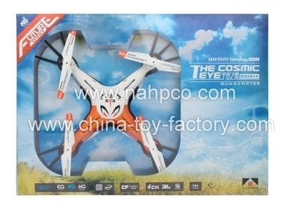 Quality RC Drone / Quadcopter KD074300 for sale