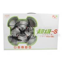 RC Drone / Quadcopter KD074301 Manufactures