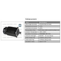 1.8 Size 86mm(34H) Brake Motor Manufactures