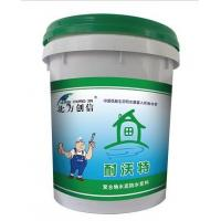 China products The polymer cement waterproof coating on sale