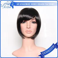 Lace Front Wigs SIRUI HAIR Hot sale Japanese Kanekalon Synthetic Short Hair Style Synthetic Wig Manufactures