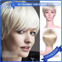 China Synthetic Lace Front Wig Sirui Hair Fashion Style Blonde Color Short Lace Wig For Black Women on sale