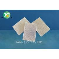 Buy cheap Ceramic Honeycomb Name:Infrared Ceramic Plate from wholesalers